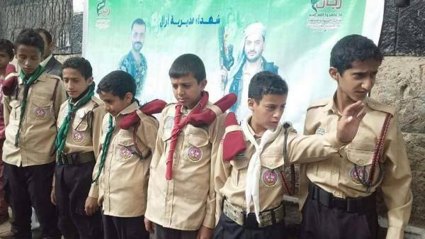 مليشيا الحوثي توسع فعالياتها الطائفية في مدارس العاصمة