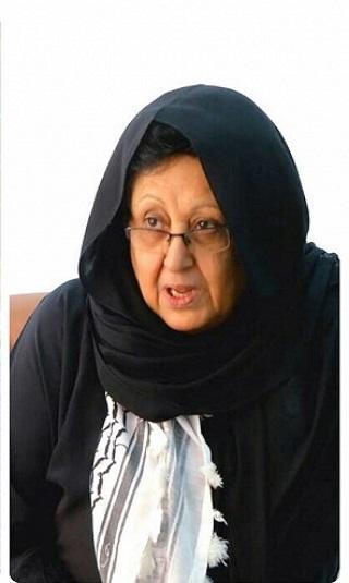 المليشيا الحوثية ترفض السماح لفائقة السيد بلقاء المبعوث الدولي إلى اليمن