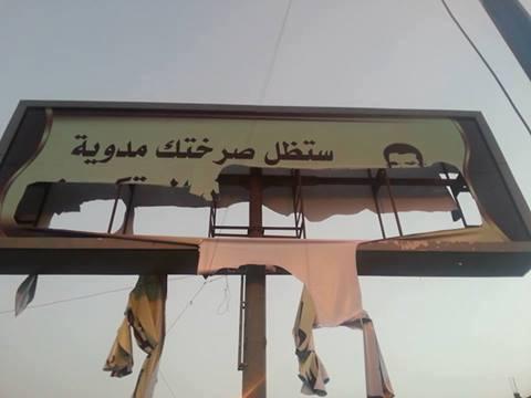 نشر دوريات أمنية في أحياء صنعاء القديمة عقب تمزيق صور زعيم مليشيا الحوثي وطمس شعارات الجماعة