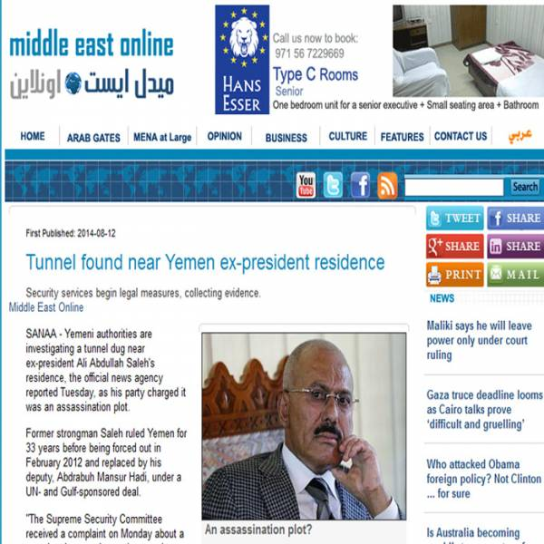 خصوم صالح يخططون لاغتياله مجدداً