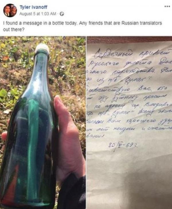 العثور على رسالة في زجاجة كتبها بحار روسي قبل 50 عاما