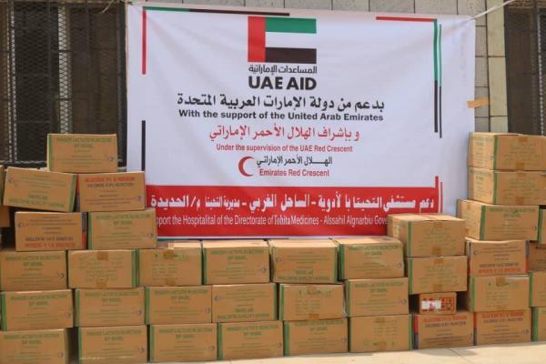 الإمارات تكثف دعم القطاع الصحي لمواجهة انتشار الأوبئة في الساحل الغربي اليمني