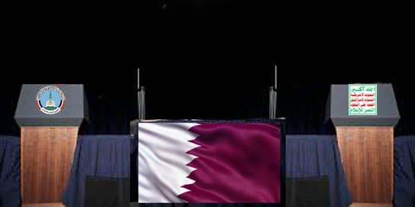 صحيفة سعودية: قطر رعت اتفاقاً بين الإصلاح والحوثيين