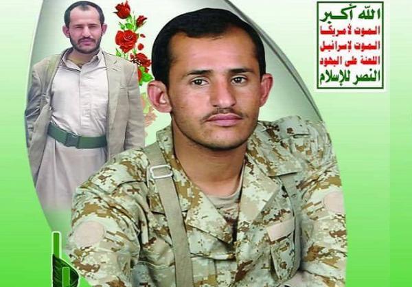 مصرع القيادي في مليشيا الحوثي &#34هبرة&#34 بغارة جوية في صعدة (صورة)