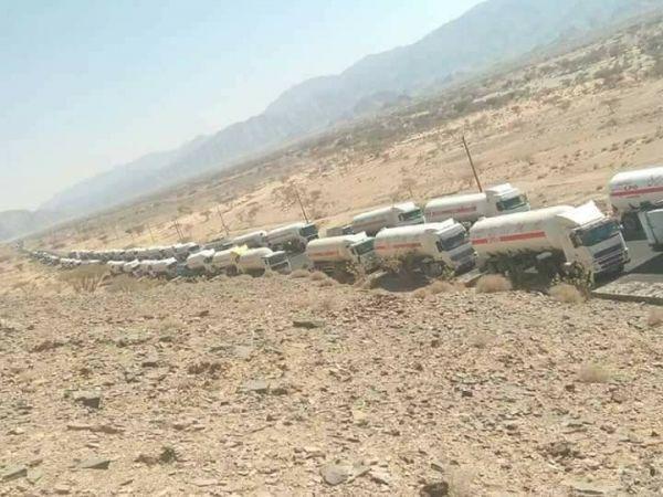 مليشيا الحوثي تحتجز قاطرات محملة بالمشتقات النفطية لمضاعفة الأزمة في مناطق سيطرتها
