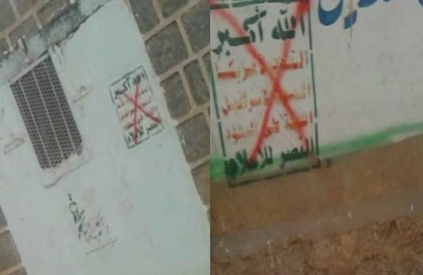 مواطنو التحيتا يمارسون حياتهم بشكل اعتيادي رغم قصف مليشيا الحوثي المتعمد على أحيائهم