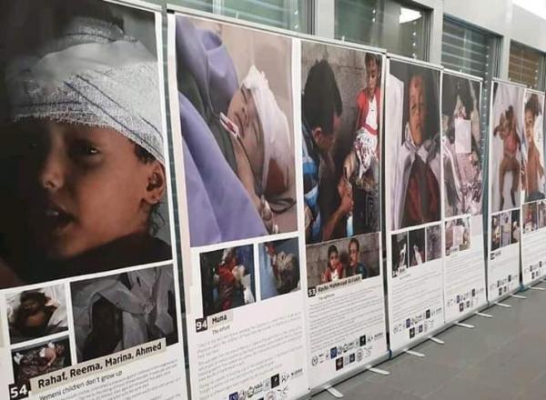 معرض مصوَّر في جنيف يوثق جرائم مليشيا الحوثي بحق المدنيين في اليمن