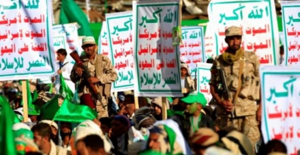 الإعلام الغربي يشكك بنجاح محادثات السويد: &#34إيران هي من تحرك الحوثيين وصاحبة الكلمة في بدء الحرب أو إنهائها&#34