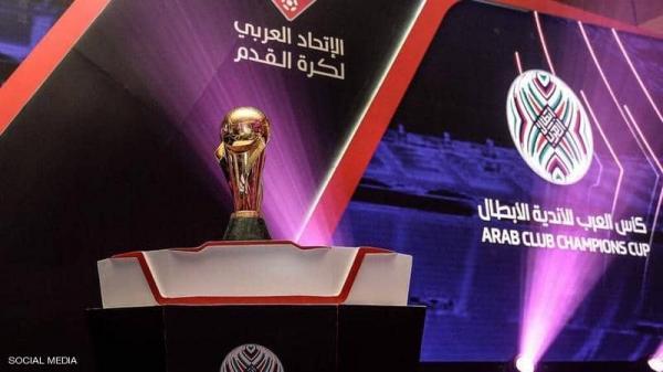 """الرياض تحتضن الأربعاء قرعة نصف وربع نهائي """"الأندية العربية"""""""