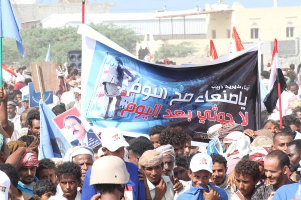 المؤتمر الشعبي في الساحل يؤكد أنه لا خيار أمام اليمنيين إلا الثورة ضد المليشيا الحوثية