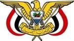 تعيينات في وزارة الشئون القانونية