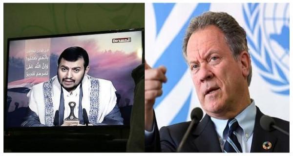 الأمم المتحدة تبعث برسالة تحذيرية شديدة اللهجة لزعيم مليشيا الحوثي