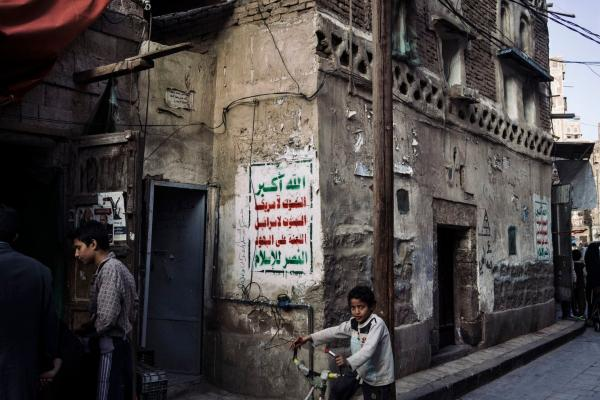 الحوثيون يلزمون مالكي العقارات دفع ضريبة &#34إيجار شهرين عن كل عام&#34 ويهددون من يتخلف