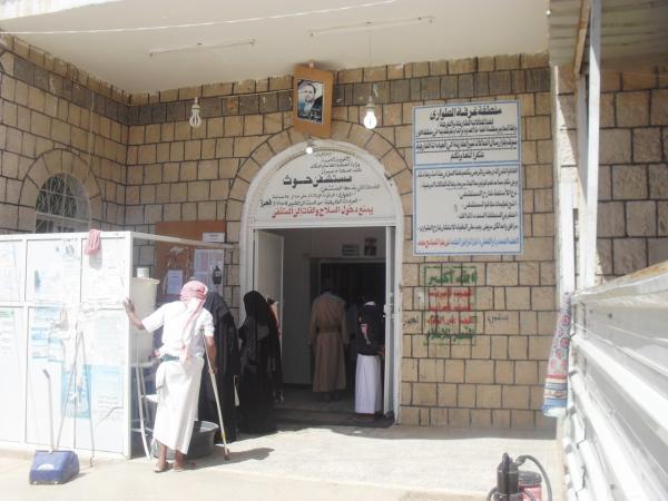 القطاع الصحي في مناطق سيطرة الحوثي حكراً على الأسر الهاشمية (أسماء ومناصب)
