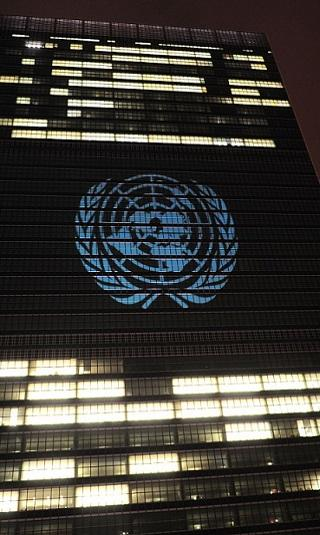 الأمم المتحدة تعمل لإخراج خبراء إيرانيين ومن حزب الله أصيبوا بمواجهات في اليمن